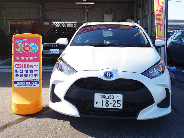 【新車】コンパクトクラス